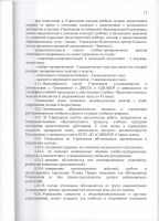 ustav_kgbu13