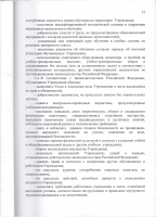 ustav_kgbu15